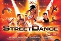 Улични танци в три измерения