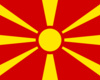 Дилма Македонска