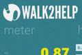 Walk2Help или ходенето като кауза