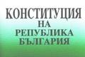 ACTA – правна защита