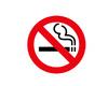 (Пред)последно за пушенето?