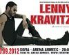 И без Лени Кравиц в София тази година