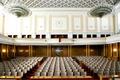 (Пред)парламентарен контрол