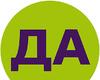 """Икономическата програма на """"Да, България"""""""