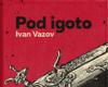 Странният случай с Pod igoto