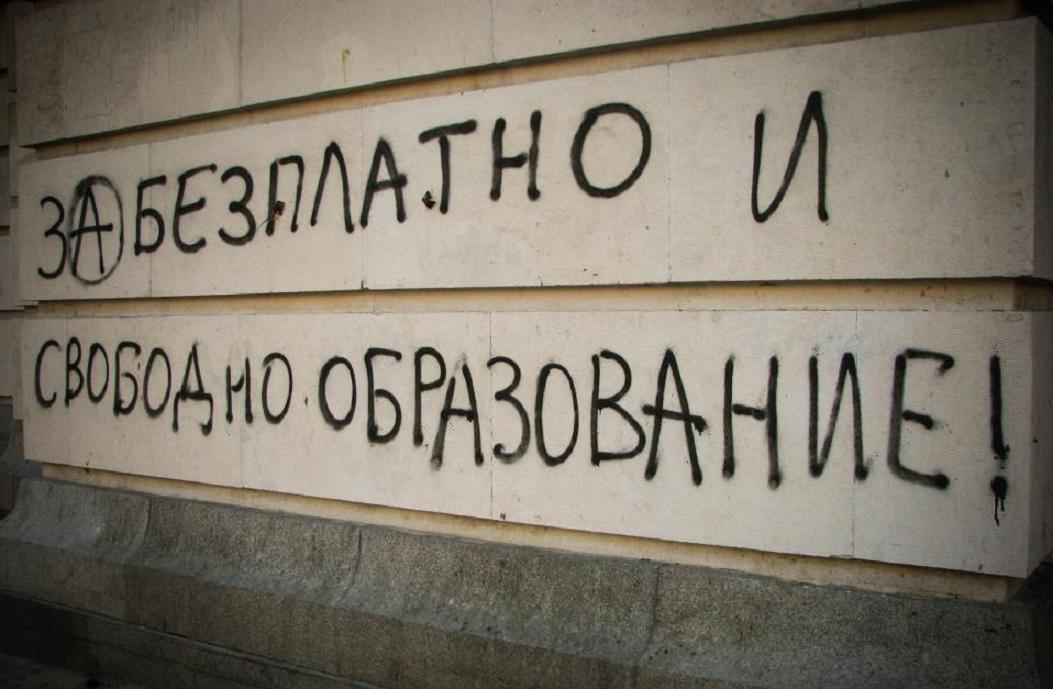 Снимката е на Виктор Владев.