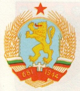People's Republic of Bulgaria