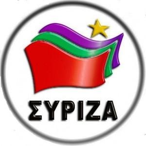 Greece's Syriza