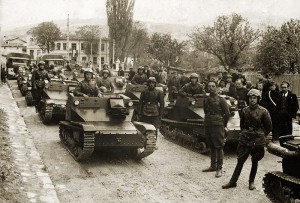 Bulgarian Military