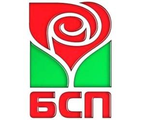 Bulgarian Socialist Party